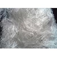 Buy cheap 13 Micron Fiber Diameter Chopped Fiberglass Strands Compatible With PA6 from Wholesalers