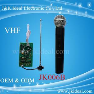 Buy cheap JK006B Amplifier karaoke VHF wireless micphone module  with handheld microphone from wholesalers