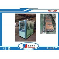 Buy cheap 15ton Industrial Air cooled Water Chiller Units with Scrol Copeland Compressor for the Food Industry from wholesalers