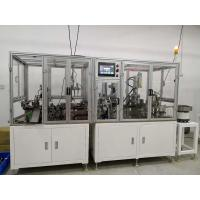 Buy cheap Automotive Manufacturing Assembly Line Equipment Stainless Steel Material from Wholesalers