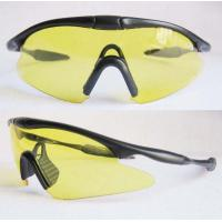 Buy cheap Cycling glasses with UV400 protection, Sport Sunglass from wholesalers