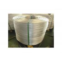 Buy cheap High tensile strength EC grade  H12 9.5mm 1350 Aluminium Wire Rod for aluminium cable conductor from wholesalers