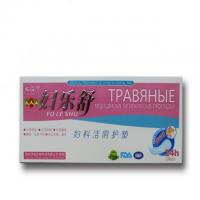 Buy cheap Herbal Medical Gynecological Women Female Health Disinfection Pads Vagina Infection Diseas from Wholesalers