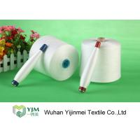 Buy cheap TFO 20s-60s Polyester Spun Yarn , 100 Spun Polyester Sewing Thread High Tension from Wholesalers