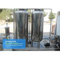 Buy cheap Anti Rust Wastewater Treatment Equipment , Ro Water Purifier For Industrial Purpose from Wholesalers