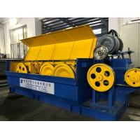 Buy cheap 132KW Rod Breakdown Machine , 500mpm Blue Large Wire Making Machine from Wholesalers
