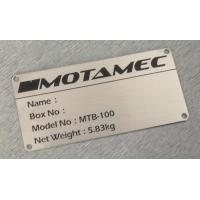 Buy cheap Case Accessories Stainless Steel Brass Nameplate Logo from wholesalers