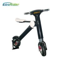 Quality Foldable Mini Two Wheel Electric Scooter Bicycle With 500w Motor And Samsung Battery wholesale