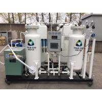 Buy cheap Carbon Stainless Steel PSA Nitrogen N2 generation System CE ISO Capacity 20Nm3/h, Purity 99.9% from wholesalers