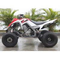 China Liquid Cooled Yamaha Youth Atv 700cc Racing 4 Wheelers With W / Fan 4 Stroke SOHC on sale
