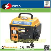 Buy cheap 650W Gasoline Generator sets,950 petrol generating sets from Wholesalers
