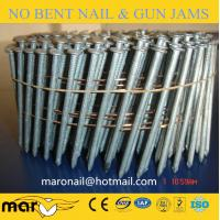 Buy cheap Coil Nails in Industrial Nails and Staples from Wholesalers