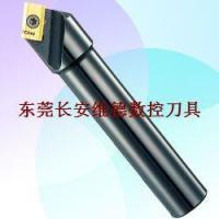 Buy cheap Ssk Type 45degree Chamfering Tools from Wholesalers