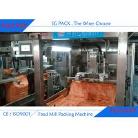 China High Speed Pig Feed Bagging Machine SS304 Stainless Steel Material SGJ-ZD Series on sale