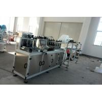 Buy cheap HIgh Speed Non Woven Mask Machine Fish Type AC380V With 3160 * 800 * 1400mm from Wholesalers