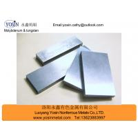 high purity3N5 molybdenum plate,thickness0.2mm*200mm*800mm ,bright surface,black and white surface