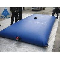 Buy cheap Fuushan Commercial Potable Collapsible Pillow PVC Water Tank from Wholesalers