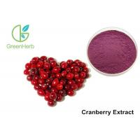 Buy cheap Healthy Care Plant Extract Powder Cranberry Fruit Extract 25% Proanthocyanidins / Anthocyanins from Wholesalers