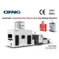 Buy cheap Automatic Ultrasonic Sealing Non Woven Fabric Bag Making Machine For Laminated 3D Bag from Wholesalers