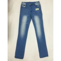 Buy cheap Light Blue Ripped Womens Slim Straight Leg Jeans Plus Size Relaxed Fit from Wholesalers