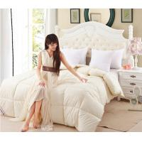 Buy cheap King Size Cotton Duck Down Feather Quilt / Duvet Box Quilting for Wedding or Household from Wholesalers