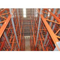 Buy cheap CE Adjustable Storage VNA Pallet Racking Heavy Duty For Logistics Equipment from Wholesalers