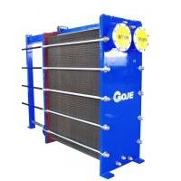 Buy cheap Good heat transfer efficiency DN200 wide flow path plate types heat exchanger for heating or cooling from wholesalers