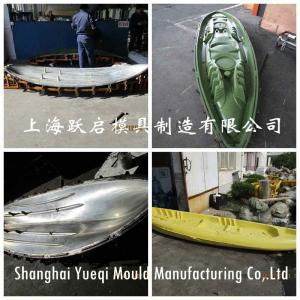 Buy cheap kayak rotational molding, rotational mold from wholesalers