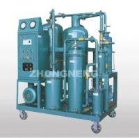 Buy cheap High Vacuum Insulating Oil Purifier/Filtration/Purification from Wholesalers