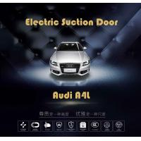 Buy cheap Audi A4L Soft Close Car Door Kit Suction Doors Anti - Clips For Luxury Cars from Wholesalers