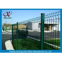 Buy cheap Waterproof Wire Mesh Fence 3D Curved Wire Mesh Fence For Backyard from wholesalers