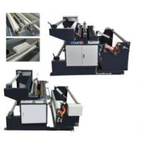 Quality Non-woven Fabric Slitting and Rewinding Machine Model: ZXC-A1700 wholesale