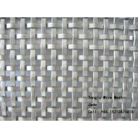 Buy cheap Flat Wire Square Wire Mesh for Decorative/Flat Wire Woven Mesh/Decorative from wholesalers