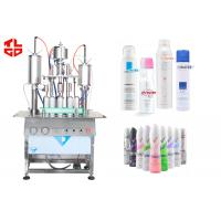 Quality Body Spray / Deodorant Aerosol Filling Machine wholesale