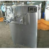 Buy cheap Two Piston High Pressure Homogenizer / Dairy Homogenizer 3000L 2000L 6000L 25Mpa from Wholesalers