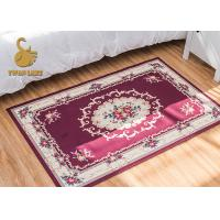 Buy cheap Plain Style Persian Floor Rugs Colorful Oriental Rugs For Dining Room / Kitchen from Wholesalers
