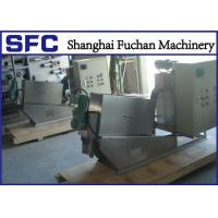 Buy cheap Multi Disc Screw Press Sludge Dewatering Machine For Dairy Wastewater Treatment from Wholesalers