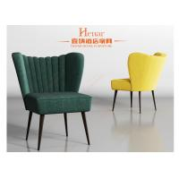 Buy cheap Modern Pack Curved Back Dining Chairs For Elegant Fashion Restaurant from wholesalers