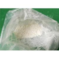 Buy cheap 99% Purity Levobupivacaine hydrochloride HCL Powder CAS 27262-48-2 Local Anesthetic Drugs China Manufacturer Wholesale from wholesalers
