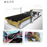 Self - Design Sharp Pen Cutter Clothes Cutter Machine With Stainless Steel Filters