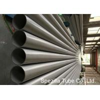 Buy cheap AISI 304 / 304H Heat Exchanger Stainless Steel Tubing 25.4 * 1.65mm High Strength from Wholesalers