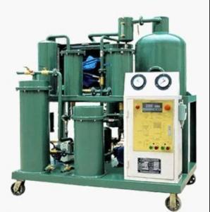 KF-L Lube Oil Purifier
