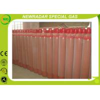 China 0.00126 Density Ethylene Organic Gases For Chemical Industry , −169 °C Melting Point on sale