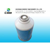 Buy cheap R-134a CFC Refrigerants For Replacing R 12 , Dichlorodifluoromethane from Wholesalers