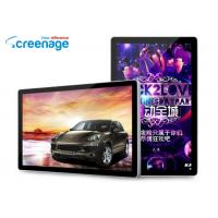 "Buy cheap 21.5"" Quad Core Intel I5 1080P Touch Screen Table / Desktop Laptop Computer from Wholesalers"
