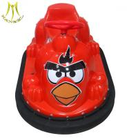 Buy cheap Hansel outdoor playground games kids electric battery operated bumper car from Wholesalers