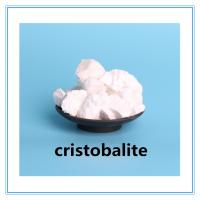 China price per kg 99.99% pure silicon powder cristobalite widely use in all kinds of paints and paints on sale