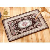Buy cheap Non Deformation Outdoor Floor Rugs And Carpets OEM / ODM Available from Wholesalers
