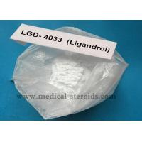 Buy cheap Ligandrol LGD-4033 For Cutting Weight from Wholesalers