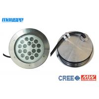 Buy cheap Swimming Pool Rgb Led Pool Light Led Underwater Lights For Fountains from Wholesalers
